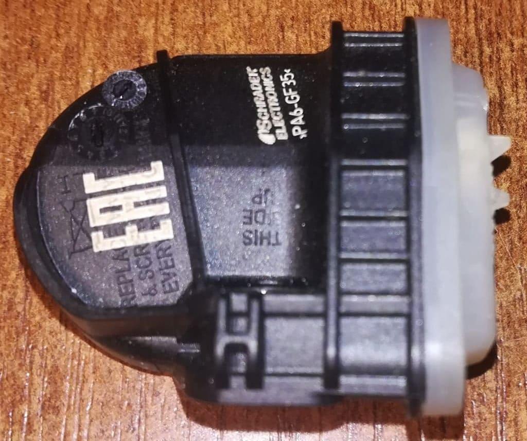 Датчик давления шин Subaru