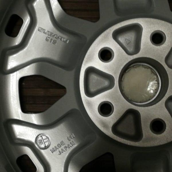 Subaru Forester (SFN-17748S)