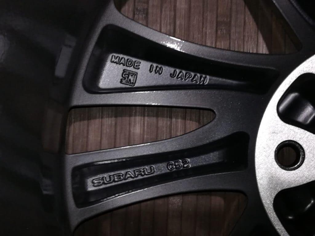 Subaru Legacy (SL-187555G)
